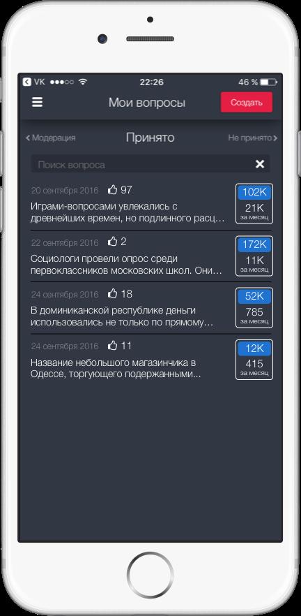 Black Mobile
